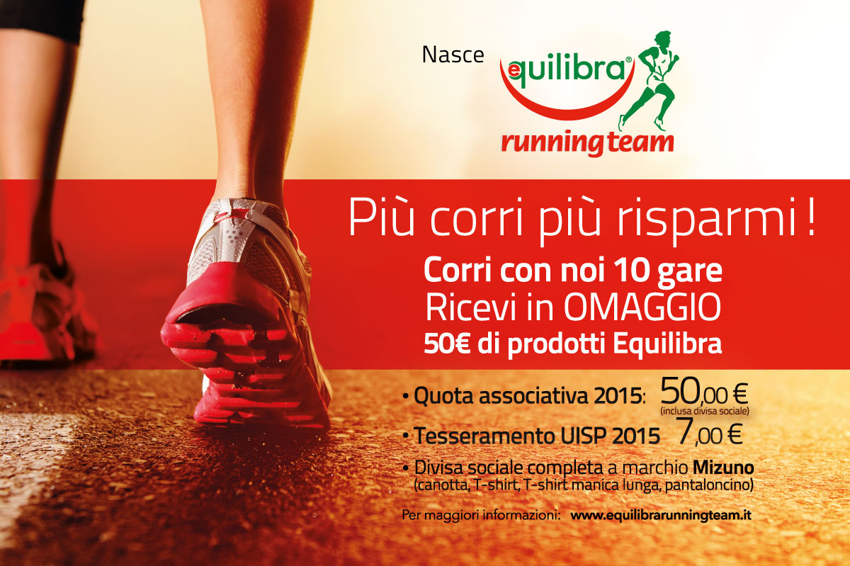 cartolina_runnigteam